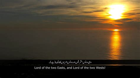free download mp3 ar rahman mishary download surah ar rahman by mishary
