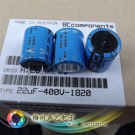 decoupling capacitor rating decoupling capacitor voltage rating 28 images capacitor electrolytic decoupling 100uf 25v