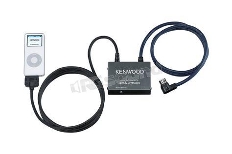 Kenwood Kca Bt300 kenwood kca ip500 interfaccia per ipod interfacce