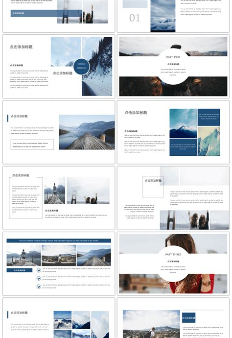 Awesome Simple European And American Magazine Wind Travel Album Ppt Template For Unlimited Presentationmagazine Free Powerpoint