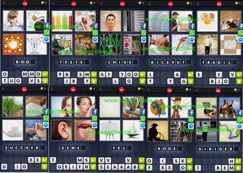 4 immagini 1 parola 5 lettere soluzioni 4 immagini 1 parola 5 lettere 4 immagini 1