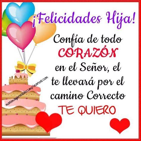 www imagenes de mi cumpleaños imagenes de cumpleanos a mi hija corazon felicitaciones