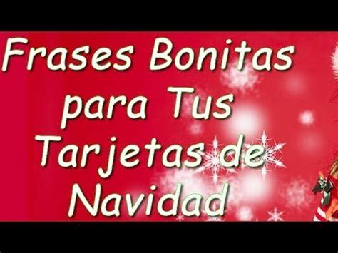 frases para felicitaciones frases bonitas para tus tarjetas de navidad youtube