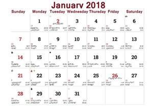 Calendar 2018 Pdf Kerala January 2018 Calendar Malayalam Calendar 2018