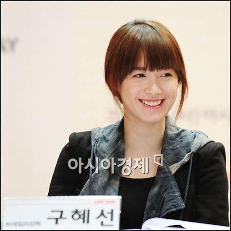 possible collaboration between goo hye sun and seo in guk koo hye seon clarifies rumor with seo taiji quot it sounds