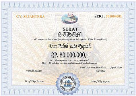saham bahasa indonesia ensiklopedia bebas