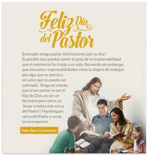 mensaje para el da del pastor poema para el dia del pastor en espanol pictures to pin on