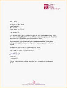 Charity Letterhead Design Thank You Letter For Donations Year End Thank You Letter1