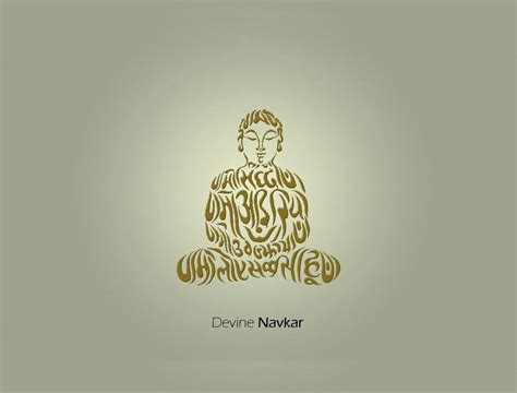 jain navkar mantra tattoo design real photo pictures