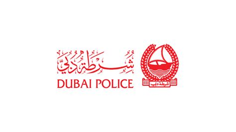 Dubai Phone Number Lookup Dubai General Headquarters Office Contact Number