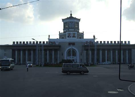 File:Train station Pyongyang.JPG - Wikimedia Commons