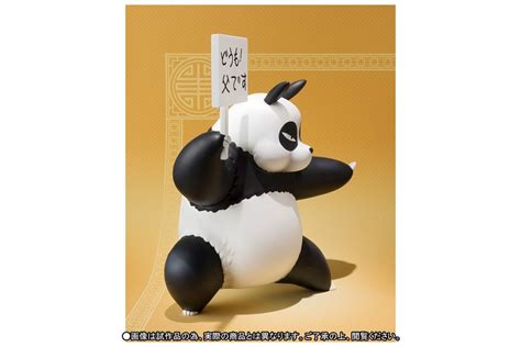 Zebe Piyama Panda Edition Size 12 figuarts zero ranma 1 2 saotome genma panda bandai premium mykombini