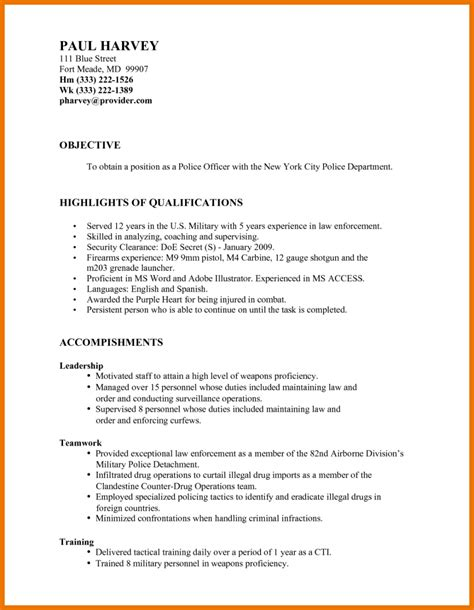 resume templates for a police officer legal officer resume exles objective for law