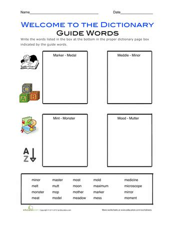 pattern words dictionary guide words worksheet second grade guide best free