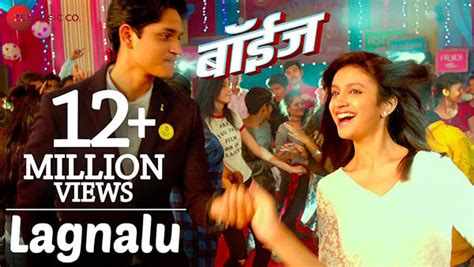 Wedding Song List Marathi by Marathi Songs Best New Songs To Listen To Right Now