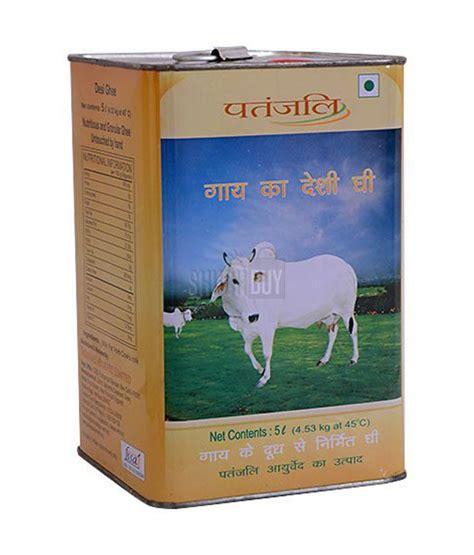 desi ghee meaning patanjali desi ghee 5ltr buy patanjali desi ghee
