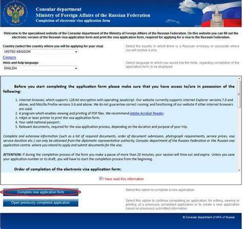 Visa Support Letter Russia Visa Support Letter For Russian Visa Kalmykia Us