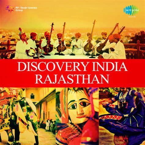 algoza mp song  discovery india rajasthan vol