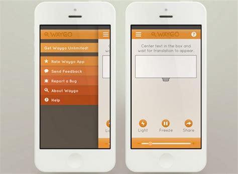 lighting layout app eye catching mobile app interfaces with sleek gradient