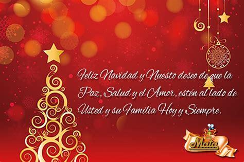 imagenes hermosas deseando feliz navidad im 225 genes hermosas con bellas palabras para desear feliz