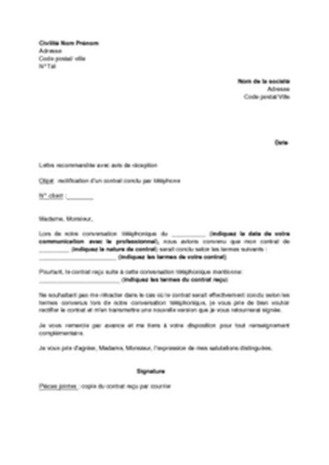 Lettre De Contestation Contrat Mobile Lettre De Contestation Des Termes D Un Contrat Conclu Par T 233 L 233 Phone Mod 232 Le De Lettre Gratuit