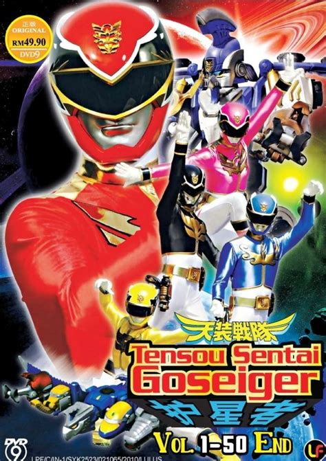 Dvd Power Rangers Megaforce Subtitle Indonesia dvd tensou sentai goseiger vol 1 50end sub power