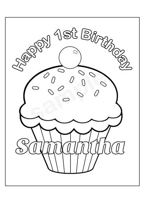 personalized printable birthday cupcake cup cake party