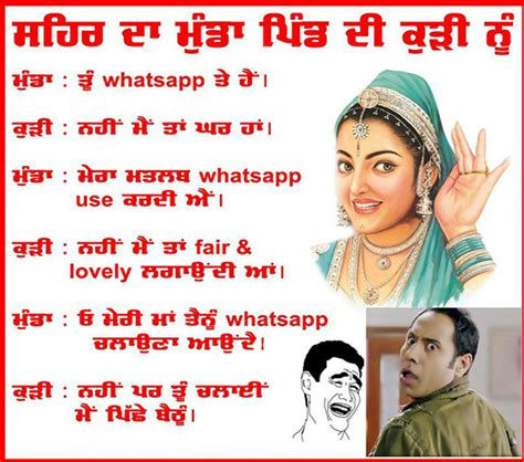 hot and funny hindi jokes funny jokes images hindi punjabi non veg hot wallpapers