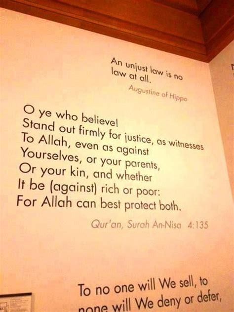 ahok quran quote surah an nisa 135 ada di pintu masuk harvard us keadilan