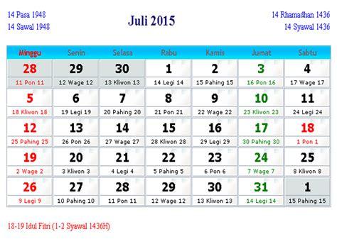 Calendar 2015 July Kalender Indonesia Juli 2015 Kalender Indonesia 2017