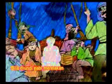 film anak nabi nuh lagu anak kisah nabi yunus youtube