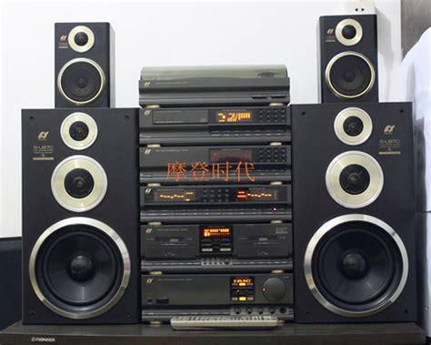 Stereo Set Met Platenspeler Tuner Cd Speler En Mp3 hoe luister jij muziek achter de computer mfbfreaks