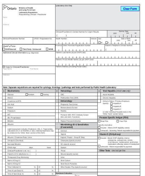 requisition form exle