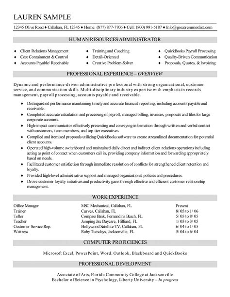 Administrative Manager Resume by Resume Administrative Manager Search Resumes