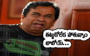 comment photos in telugu funny images with quotes in telugu for facebook image