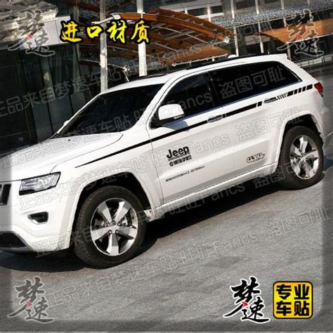 jeep grand stickers jeep jeep grand car stickers garland guide to