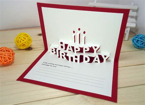 diy 3d birthday card template birthday card templates free premium templates