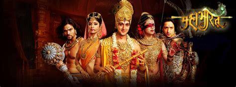 download film mahabharata net the mahabharata within you part 1 art of living sri