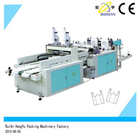 Paper Carry Bag Machine - 2013 new design cutting paper carry bag machine