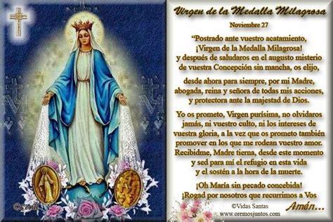 imagen virgen maria de la medalla milagrosa im 225 genes de cecill estita y oraci 243 n a nuestra se 241 ora