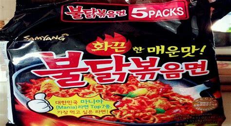 Mie Korea Segye Ramyun Ramen Seperti Samyang Shin Ramyun Mie Korea mie instan asal korea tak berlabel halal dari mui