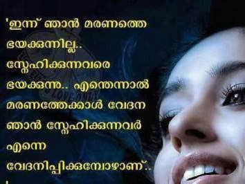 love failure malayalam images love failure feelings in malayalam malayalam scraps of love