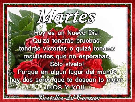 imagenes feliz martes corazon im 225 genes de rosas con frases de feliz martes imagenes de