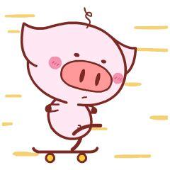 cute pink piggy emoji gifs emoticons  chinese font