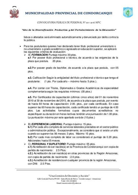 convocatoria cas diresa ica 2016 convocatoria cas 2016