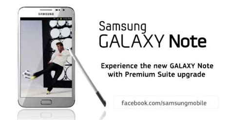 david beckham shows skills in samsung galaxy note commercial premium suite coming soon
