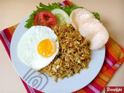cara membuat nasi bakar ikan teri cara membuat nasi goreng teri nasi resep masakan ayam nasi
