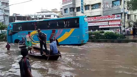 boat r road dhaka boat on road youtube