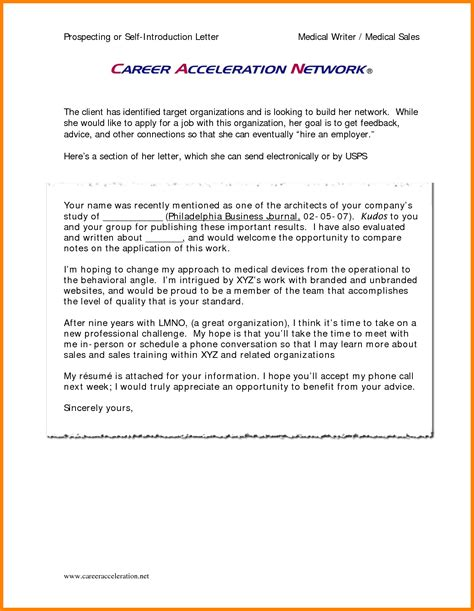 new letter of introduction letters of introduction for new business 4 introduction letter