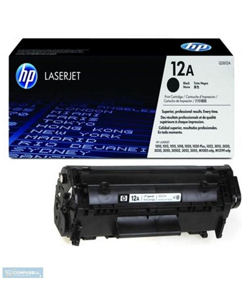 Toner Laserjet 12a hp 12a black toner cartridge for laserjet printer 1010 buy hp 12a black toner cartridge for